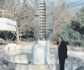 Stevan Luketić, skulptura fontana Sunce