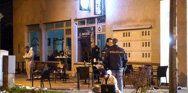 Zagreb, eksplozija