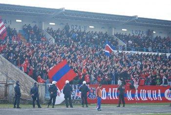 Sutjeska - Čelik