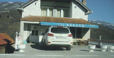 Marko Ćulafić službeno vozilo