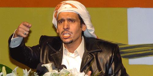 Mohammed al-Ajami, zatvoreni katarski pjesnik