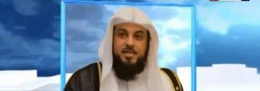 Muhamed al-Arifi
