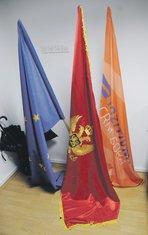 državni simboli, zastave
