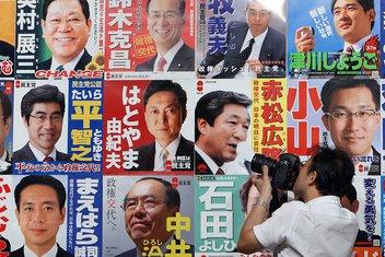 Japan izbori