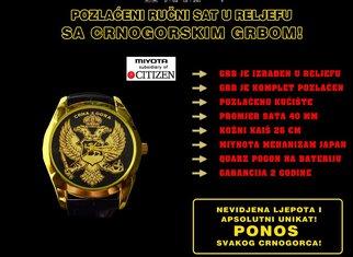 crnogorski sat