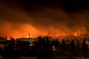 Gorica, Požar