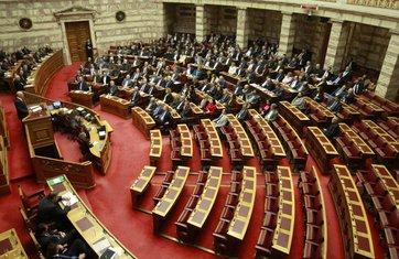 Grčka, parlament