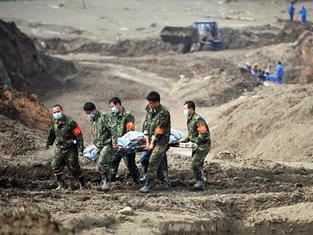 Odron Kina, spasavanje