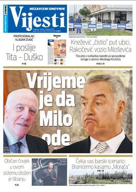 """Naslovna strana """"Vijesti"""" za 23. februar"""