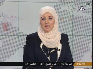 Fatima, marama