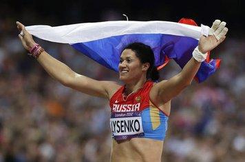 Tatjana Lisenko