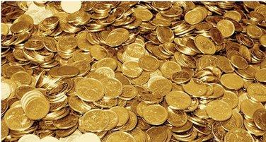 Zlatnici
