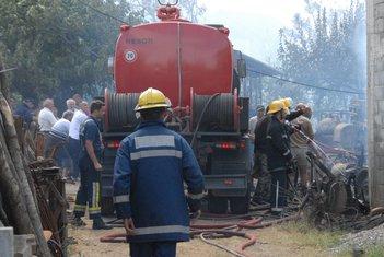 požar Ljajkovići
