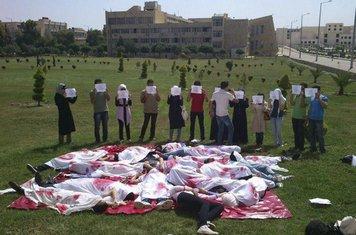 Sirija ubistva