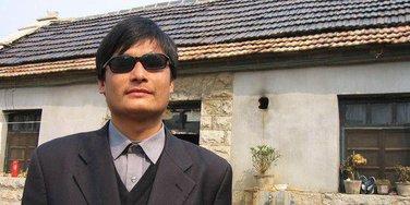 Čen Guančeng