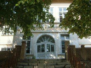 Bolnica Danilo I, Cetinje