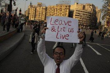 Protesti Egipat