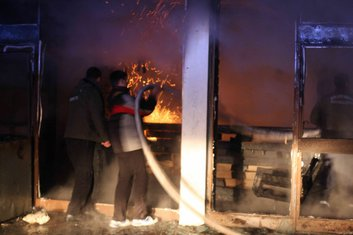 požar, Dunav osiguranje