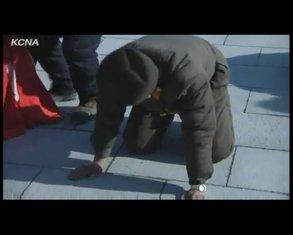 Oplakivanje Kim Džong Ila