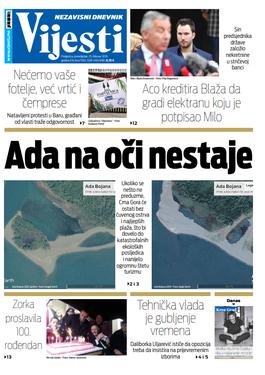 """Naslovna strana """"Vijesti"""" za 25. februar"""