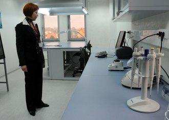 forenzicki centar