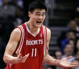 Jao Ming