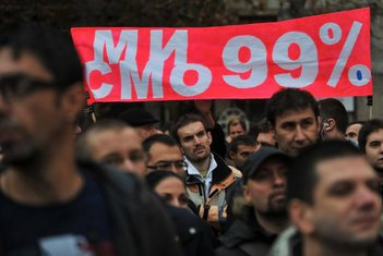 Srbija, dužnička kriza