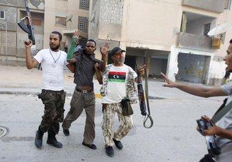 pobunjenici, Tripoli