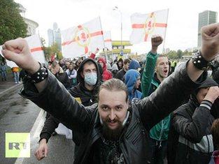 nacionalistički skup na Trgu Manjež u Moskvi