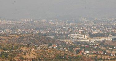 Podgorica dim