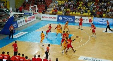 Makedonija - Crna Gora