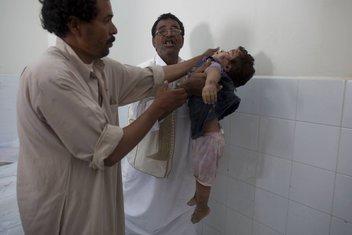 Libija dijete u Zlitenu
