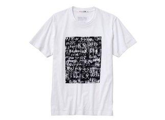 majica za Japan, Lejdi Gaga