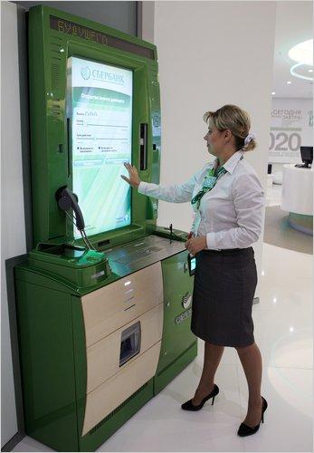 bankomat, detektor laži