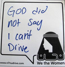 Arabija žene vozači