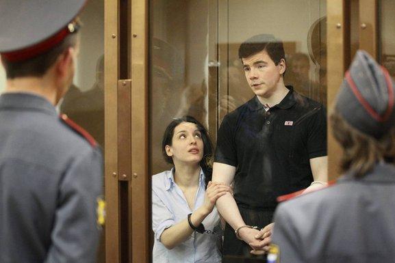 Ruski ultranacionalista