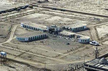 Kandahar, Zatvor, Avganistan