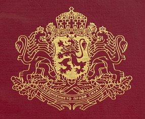 dokumenta Bugarska