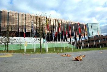Sud pravde Evropske unije