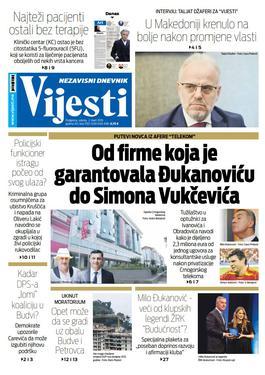 """Naslovna strana """"Vijesti"""" za 2. mart"""