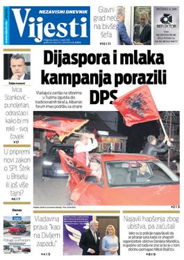 """Naslovna strana """"Vijesti"""" 5. mart"""