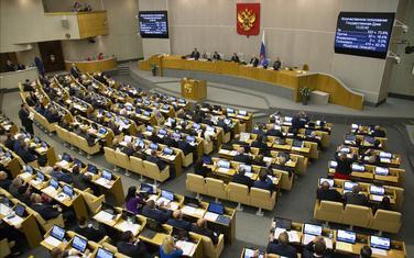 Ruska Državna duma (ilustracija)