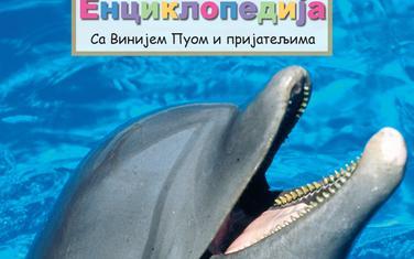 Morska stvorenja