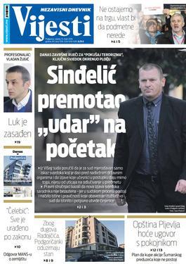 """Naslovna strana """"Vijesti"""" za  13. mart"""