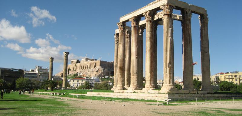 Detalj iz Atine