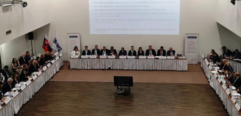 Sa konferencije u Bratislavi