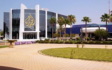 Sjedište medijske mreže Al Džazira u Doh
