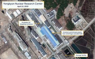 Snimak Jongbojna iz satelita