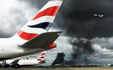 Londonski aerodrom danas