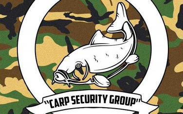 NVO Grupa za zaštitu šarana
